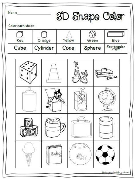 printable 3d shapes games for kindergarten 3d shape online game ks1 top marks 3d shape games ks1