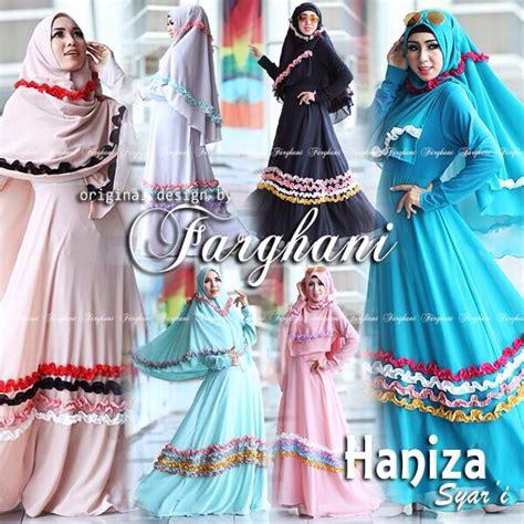 Busana Muslim Gamis Syar I butik baju busana muslim gamis syar i terbaru murah di