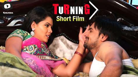 telugu short films turning thriller telugu short film by praveen rayapati