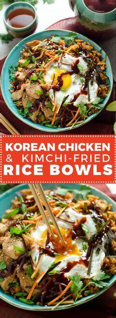 Korean Kimchi Spicy Pork Stir Fry 650g Non Halal manuela mattioli barnes gallina138 on