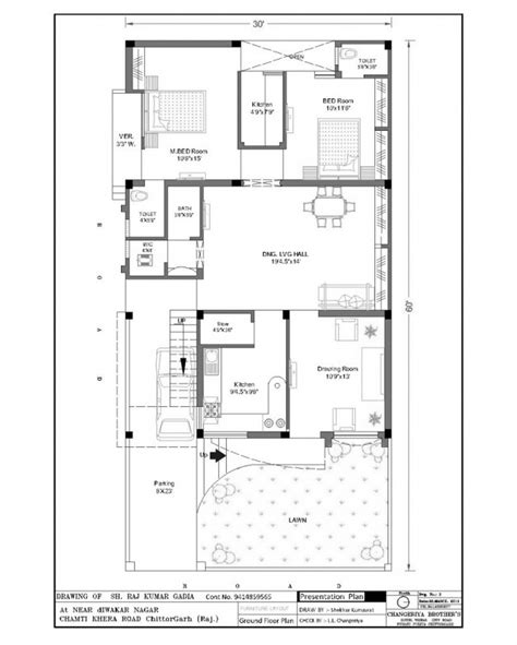 Home Design Small Modern House Plans One Floor Modern House Plan Design Photos