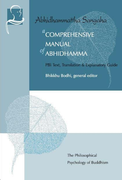 manual of zen buddhism apk download free books a comprehensive manual of abhidhamma the philosophical