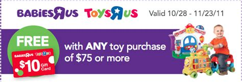 Toys R Us Printable Gift Card - toys r us printable coupon get 10 gift card with 75 purchase