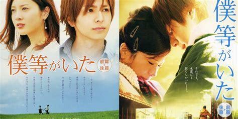 film jepang romantis dan tersedih relationship 5 film jepang romantis yang wajib ditonton