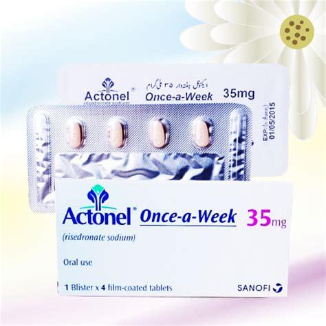 Actonel 35mg 1 whatshealth ワッツヘルス actonel アクトネル 35mg