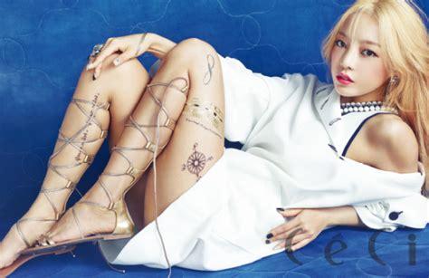 goo hara tattoo twenty2 blog july 2015 fashion and beauty