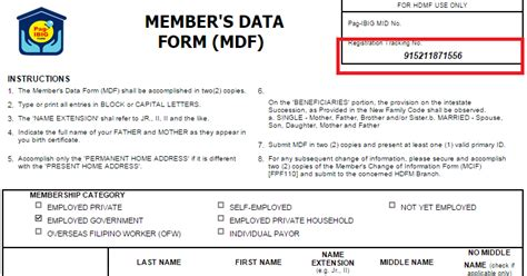 pag ibig fund membership form how to register pag ibig using online registration form