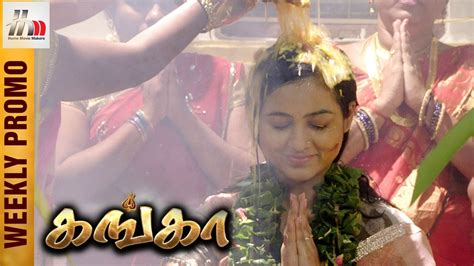 film seri ganga ganga tamil serial ganga weekly promo episode 74 to 77
