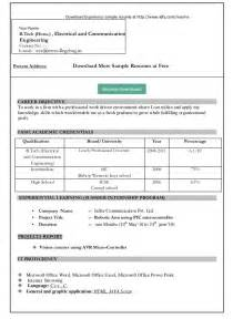Resume Template In Word 2007 Resume Format In Ms Word My Resume In Ms Word Formatdocdoc Slideshare
