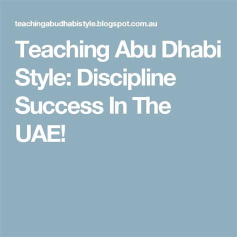 Mba Teaching In Abu Dhabi by 26 Best Abu Dhabi Images On Abu Dhabi Daily