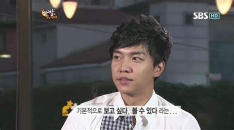 lee seung gi eyelashes lee seung gi i would rate myself as a 7 8 out of 10