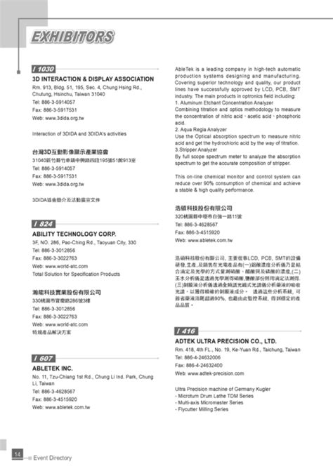 Sambungan As Shock Cnc Satria Fu Blue Limited http www gogofinder tw books pida 2 2013 display taiwan台灣平面顯示器展 參展名錄