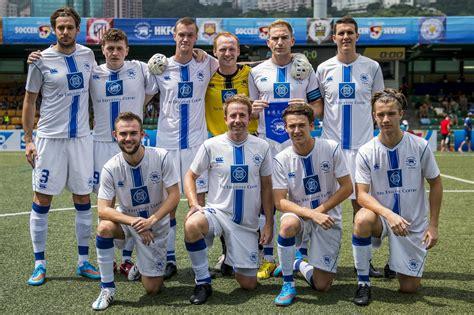 hong kong new year soccer hong kong football club hkfc citi soccer sevens