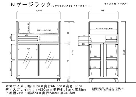 Design A Bathroom Layout jajan r rakuten global market display cabinet