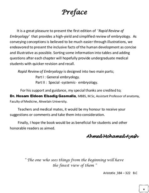 rapid review  embryology  edition ahmed  ayesh