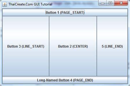 java layout creator java boder layout borderlayout exle