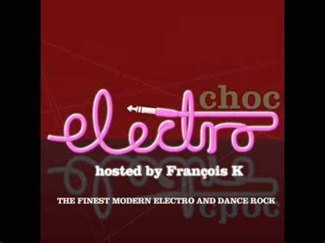 """gta 4 """"electro choc"""" chris lake & deadmau5 i thought"""