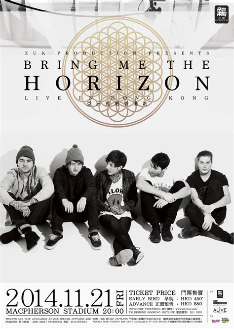 The Bedroom Sessions Bring Me The Horizon by