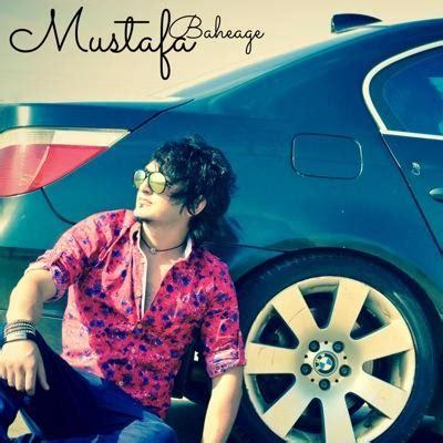 mustafa baheage (@mustafa_baheage) | twitter