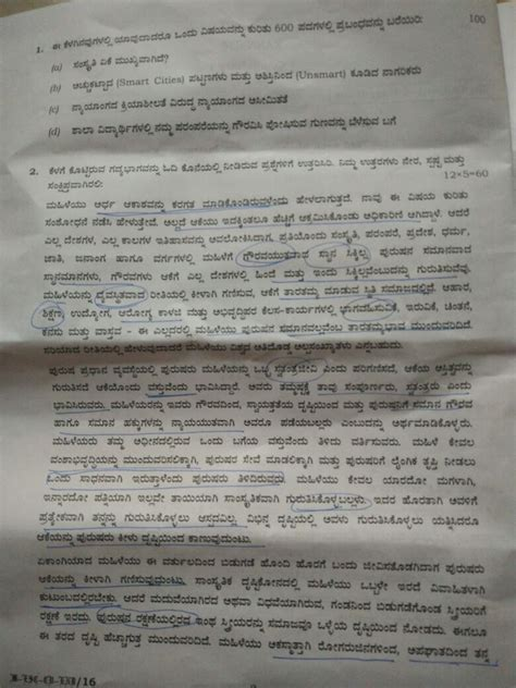 Terrorism Essay Writing by Essay On Terrorism In Kannada