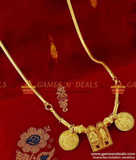 thal full thali set  chain gold plated jewelry