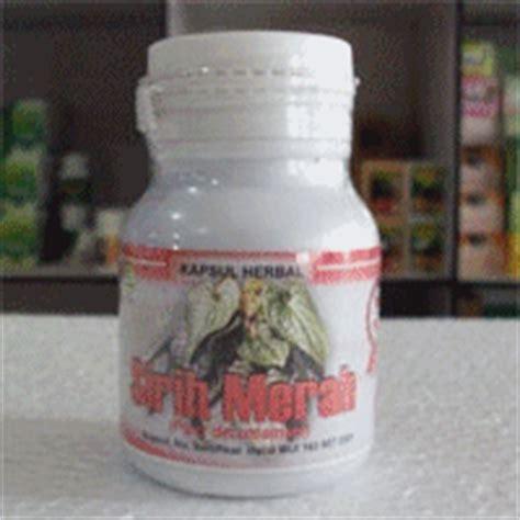 tanaman obat tradisional toko  menjual obat herbal