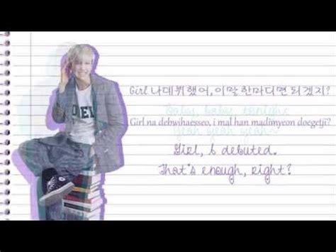 bts coffee mp3 download kiwi6 방탄소년단 coffee k pop lyrics song