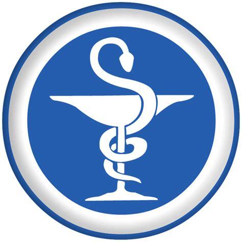 bowl of hygeia pharmacy symbol clipart image - ipharmd.net Art Clipart Logo