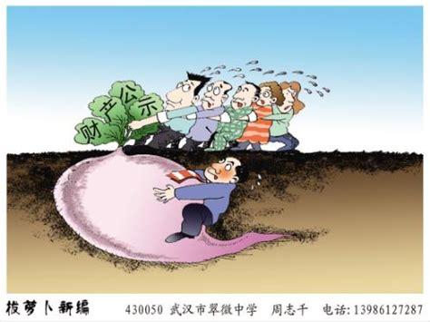 Ba Luo Bo 拔萝卜带出泥 搜狗百科