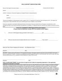 Support Letter Doc Child Support Agreement Template Best Business Template