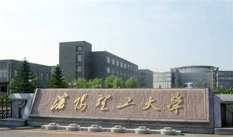 Slu Mba Cost by Shenyang Ligong Slu Slu Application
