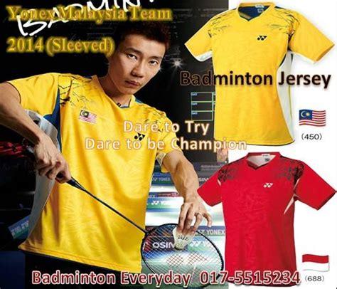 Baju Jersey Badminton Yn Malaysia Team 2014 Badminton Shirt End 8 5 2018 3 15 Pm