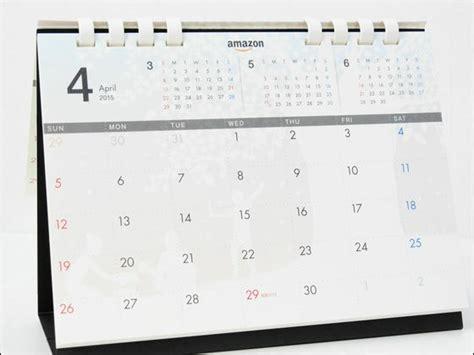 Academic Calendar Ucsb Ucsb Academic Calendar Search Results Calendar 2015