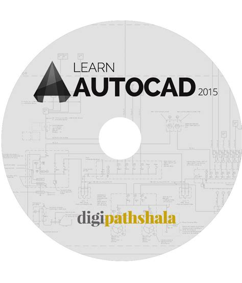 autocad 2015 full version price in india learn autocad 2015 dvd video lectures 11 hours of content