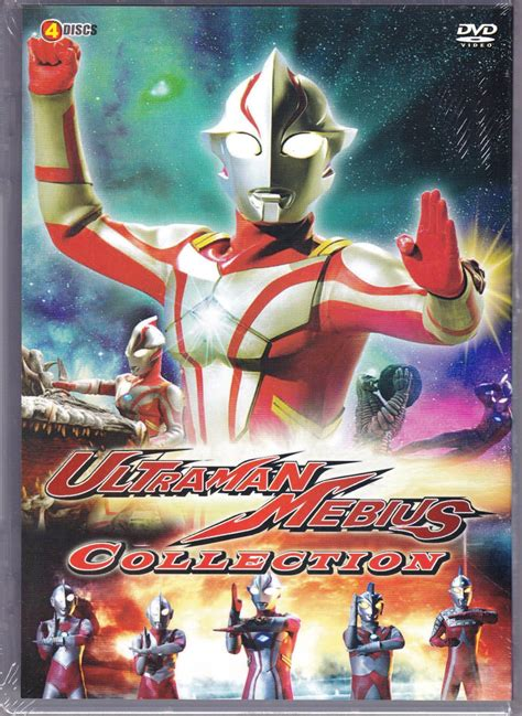 film ultraman hikari vs mebius dvd ultraman mebius collection armored darkness hikari