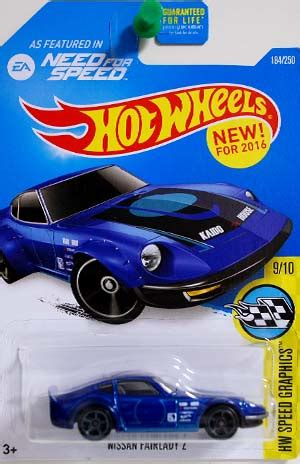 Wheels Need For Speed No Limits Chromes Gazella Gt time attaxiが登場するというのでneed for speed no limitsをプレイしてみました
