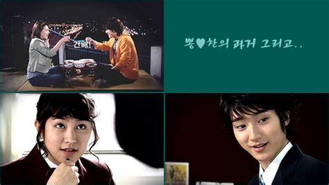 film drama korea 18 vs 29 18 vs 29 열여덟 스물아홉 drama picture gallery