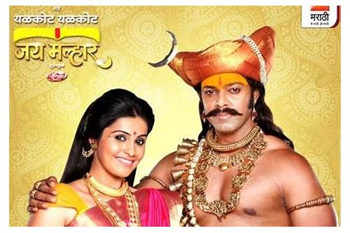 jai malhar serial all song free download