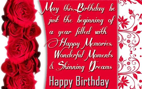 Greeting Cards Birthday Birthday Quotes Wallpapers 2015 2015 Happy Birthday