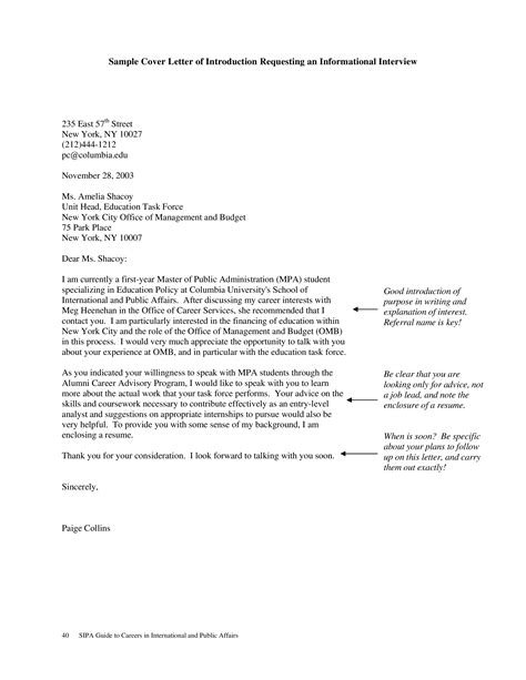 letter introduction job interview templates