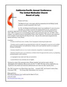 church letter template letters of invitation to a church function just b cause