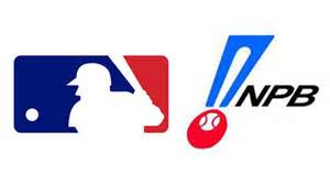 Blind Agency Mlb And Npb Agree To Revised Posting System