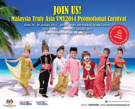 Visit Malaysia 2007 Promotional by Pelancongan Kini Malaysia Malaysia Tourism Now