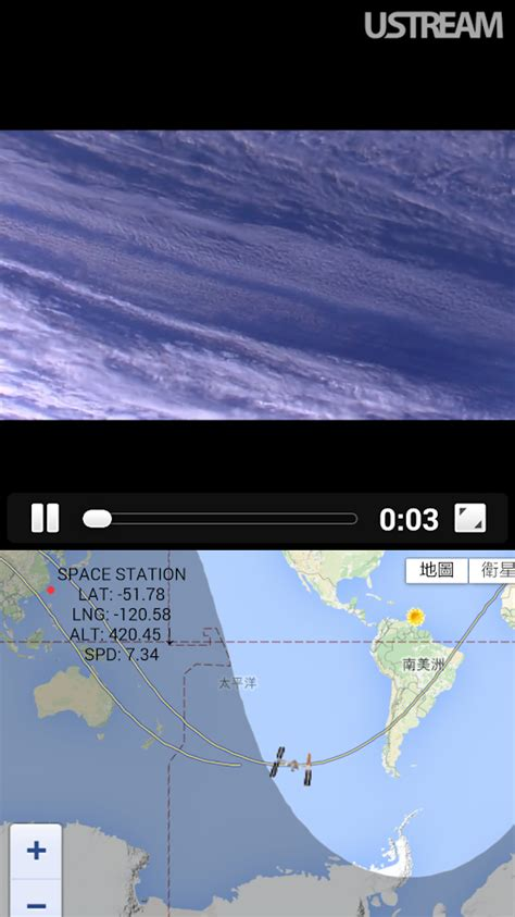 iss earth viewing iss earth viewing nasa hdev android apps on play