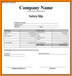 6 simple salary slip format without deductions joblettered