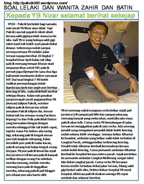 by sifuli published 20 januari 2010 full size is 816 1040 kepada yb nizar selamat berihat sekejap pakcikli00