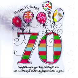 birthday card beautiful 70th birthday card 70th birthday