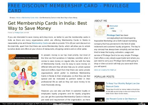Best Buy Discount Gift Card - buy free membership discount cards in india at best price