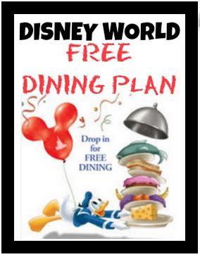 walt disney world free dining plan