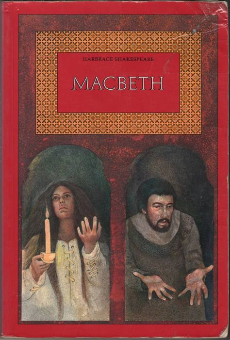 shakespeare picture books macbeth hbj william shakespeare ken roy margaret kortes